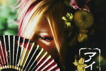 """【96猫】""""歌ってみた""""出身歌姫の身長&タピオカ好きの噂の真相とは?イラストやアルバムもチェック"""