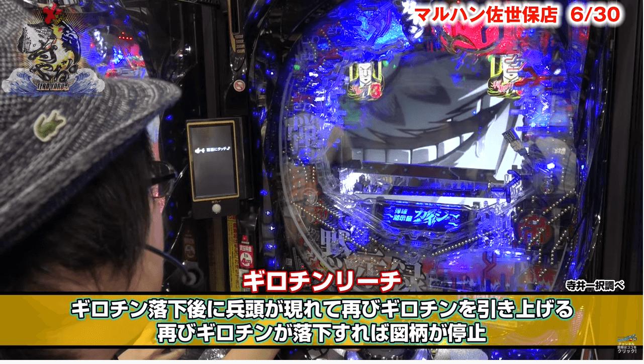スクープ tv ゆき ひこ