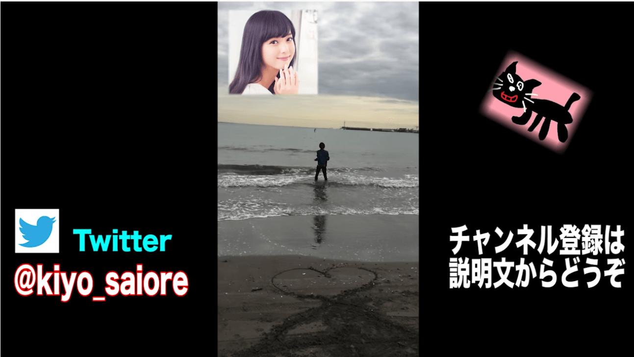 佐々木希 キヨ