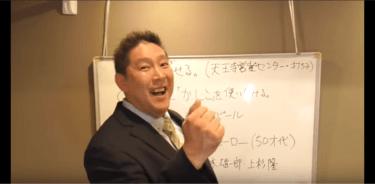 【立花孝志】気になる経歴は?NHKから国民を守る党としての活動って?「政見放送」って何?シバターやマツコとの関係性は?
