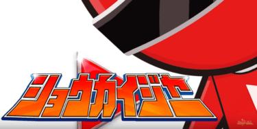 【ショウカイジャー】レオンチャンネルで顔出し?キョウリュウジャー獣電池全紹介?ミニプラのシール貼りのコツが分かりやすい!