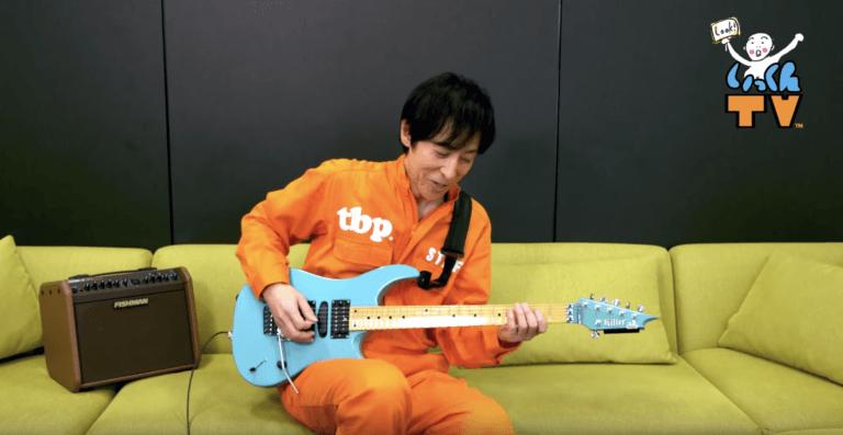 いっくんギター