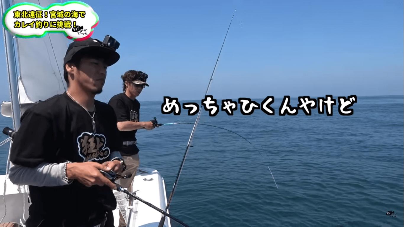 釣り よ か こだま