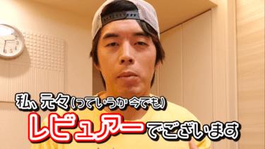 【カズチャンネル/Kazu Channel】カズダイエットの食事や運動方法は?一週間でどれだけ痩せられる?腹筋にも注目!