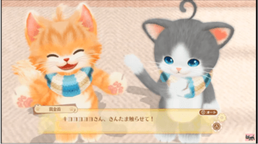 【キヨ猫】ぬいぐるみやパーカー・ペンケースのグッズの詳細が知りたい!本気のイラストは必見!ネコトモ実況OP曲も要チェック