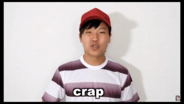 【Daichi Beatboxer】だいちのボイパの実力や本名・高校は?ハモネプ時代やアメリカ修行・本気の1分間は必見!