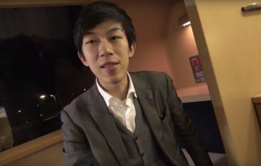【スーツ 交通 / Suit Train】本名や大学・会社は?サンライズの個室を徹底比較!新幹線で巡る日本の景色に注目!