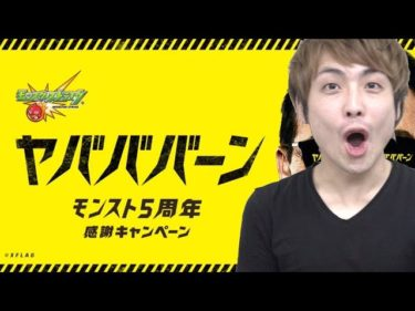 【kosuke】コスケの本名や年齢を大公開!会社辞めた過去が現在の彼のキーポイント?元祖パズドラ王はモンストでも魅せる!