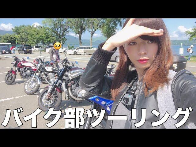 なっちゃんバイク部