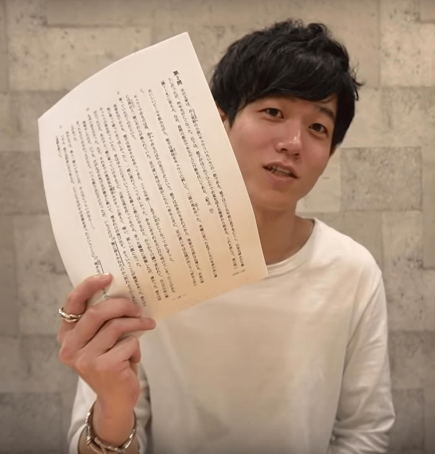 【Atsueigo】経歴や出身大学・身長は?英単語帳の評判も気になる!TOEIC満点に近づく文法やリスニングの勉強法とは