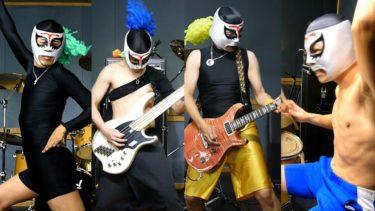 【dainashi /ドラム/ゲーム音楽】ダイナ四の素顔とバンドの正体とは?紅やアンパンマンに大注目!ライブ動画も必見!