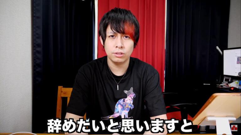 ぎこちゃんがモンスト引退!?