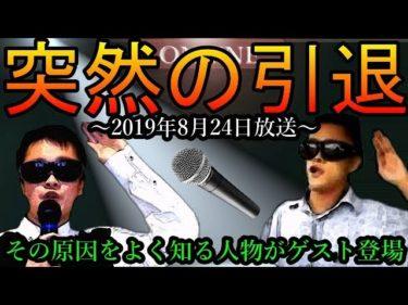 大物YouTuberって誰?大物YouTuberの動画を振り返って深堀り!カリスマ的大物syamuは引退してどうするの?
