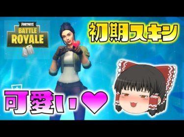 【ぐさお / Gusao】本名や性別・プロフィールは?素顔と生声も気になる!マイクラやフォートナイトの人気動画もご紹介!