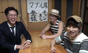 【MANARUTAIマナル隊】メンバーのプロフィールを調査!動画でのハプニングの結末は?おつかいシリーズのおすすめも紹介