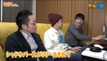 【マグロヘッド】本名や大学・素顔とは!NHKに出て何したの?ニコ生保管庫はYouTubeで見れる?必見シャドバ動画も紹介