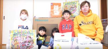 【TaiyoChannel太陽チャンネル】名字や年齢を調査!パプリカの見所は?涙と笑顔溢れる一家の日常を動画で見守ろう