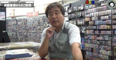 【遊楽舎ちゃんねる】店長やメンバーのプロフィール・収入を調査!ヒカルとの現在の関係って?動画で語られるゲーム業界の闇とは