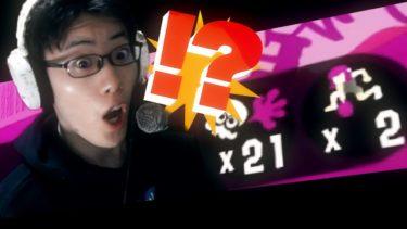 【Hanjou Channel】仕事や素顔を調査!M.K.Rとの関係は?顎縛り実況とラップが熱いスプラトゥーン神回も紹介