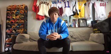 【qooninTV】クーニンの本名や経歴・年収は?野球好き必見のおすすめ動画と愛用バットもご紹介!サブチャンネルにも注目