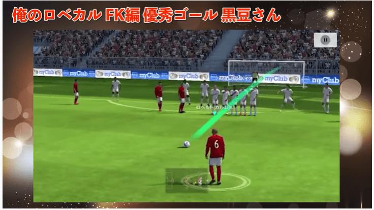 ヒカックゲームスサッカー