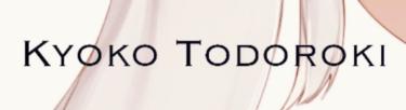 轟京子/kyoko todoroki【にじさんじ】設定や衣装を調査!ギャルのセンスが炸裂するマイクラ実況や歌動画にも注目