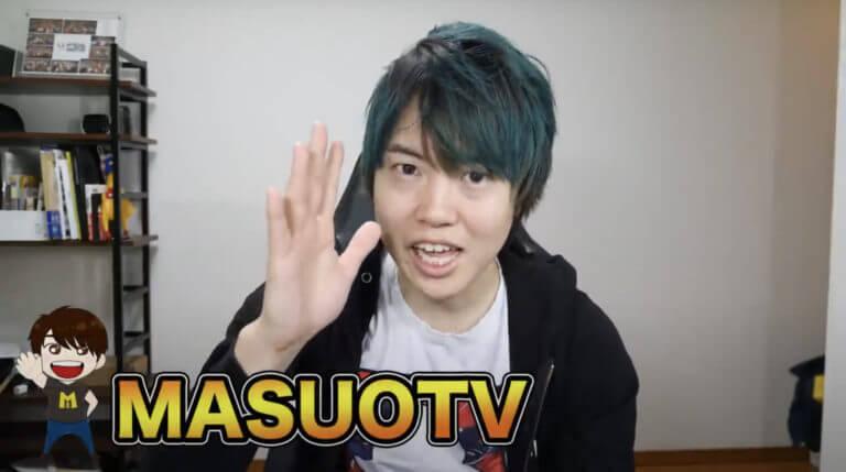 MasuoTV アイキャッチ