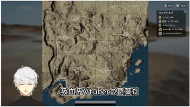 【Kuzuha Channel 】葛葉のプロフィールや中身(前世)は?新衣装も注目!乾伸一郎や叶との関係も動画でチェック