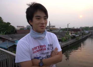 【でいぜろバンコク Dayzero Bangkok】大学や収入・登録者数は?だいじろー解散動画を調査!タイタクシーも必見