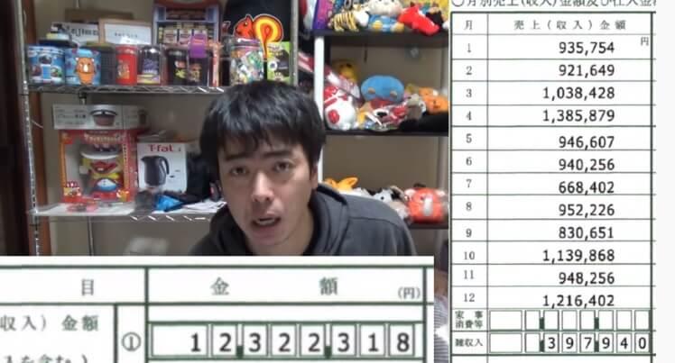 江田島TV3