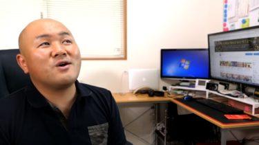 【動画集客チャンネル/GoldenMonkeyTV】酒井って何者?オフ会の様子も調査!再生数を増やす集客動画をご紹介