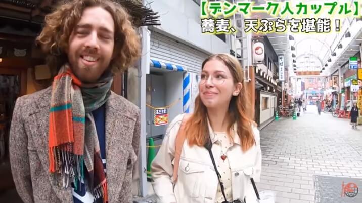 日本食冒険記1