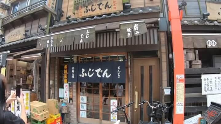 日本食冒険記5