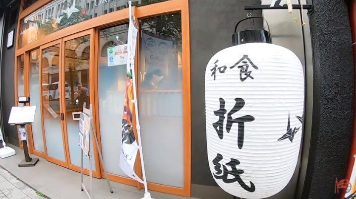 日本食冒険記6