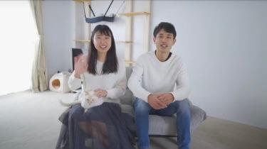 【わたなべ夫婦】大学や年齢・収入は?夫婦の馴れ初めや起業した不動産会社の情報も調査!保護猫の動画や日本一周企画もチェック
