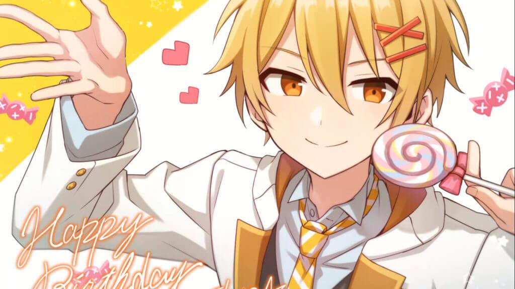 高生紳士の誕生日