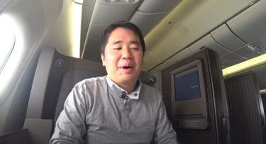 【おのだ/Onoda】年収は?嫁との韓国滞在記や世界一周シリーズ動画をチェック!クレジットカード厳選やインド旅行も必見