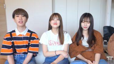 【PKA channel】事務所は?大食い企画やダンス・歌動画がおすすめ!韓国旅やドッキリシリーズ・お気に入り紹介が必見