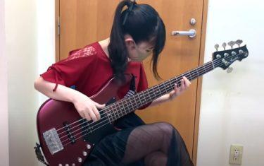 【Fami。】顔出しや学校・使用しているベースを調査!エイリアンエイリアンって?弾いてみたシリーズからおすすめの曲を紹介