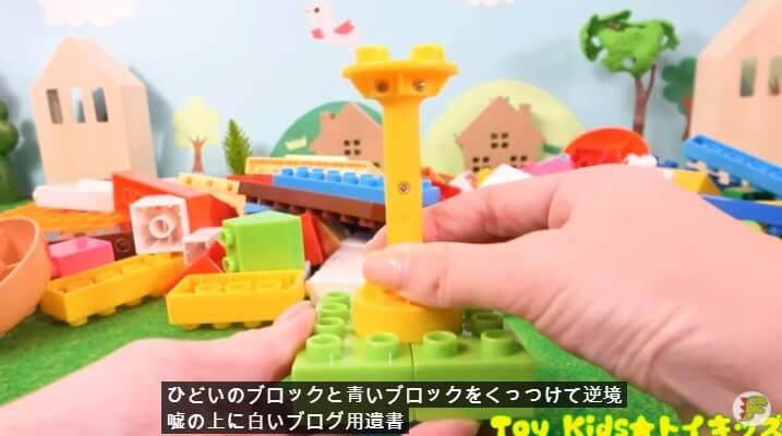 トイキッズ字幕1