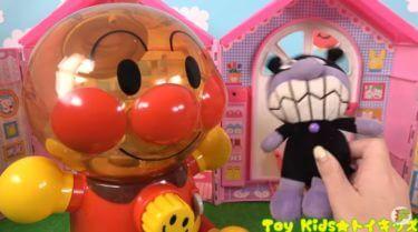 【Toy Kids★トイキッズ】年収を調査!自動字幕ネタって?あーやんとの絡み方や恐竜・アンパンマン動画も要チェック